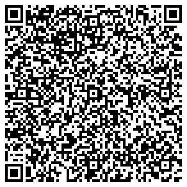 QR-код с контактной информацией организации ГАРАЖНЫЙ КООПЕРАТИВ №57