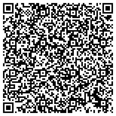 QR-код с контактной информацией организации ГАРАЖНЫЙ КООПЕРАТИВ №6