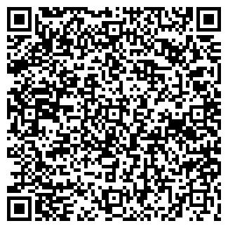 QR-код с контактной информацией организации ГАРАЖНЫЙ КООПЕРАТИВ №64