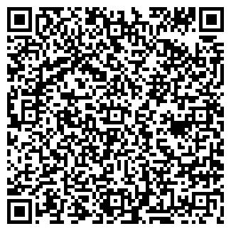 QR-код с контактной информацией организации ГАРАЖНЫЙ КООПЕРАТИВ №76