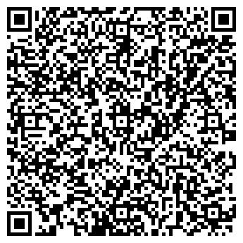 QR-код с контактной информацией организации ГАРАЖНЫЙ КООПЕРАТИВ №94