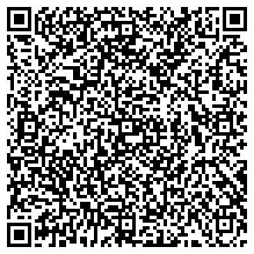 QR-код с контактной информацией организации ПОДЗЕМНАЯ АВТОСТОЯНКА