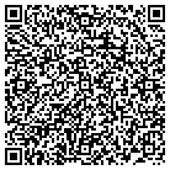 QR-код с контактной информацией организации ГАРАЖНЫЙ КООПЕРАТИВ №5