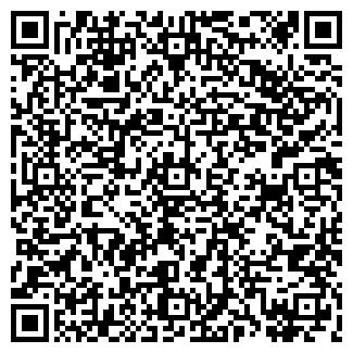 QR-код с контактной информацией организации ГАРАЖНЫЙ КООПЕРАТИВ №81