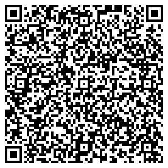 QR-код с контактной информацией организации РАЗВЛЕЧЕНИЯ ДЛЯ ДЕТЕЙ