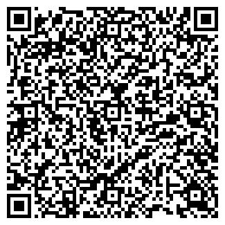QR-код с контактной информацией организации ГАН-БЭЙ