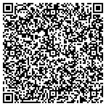 QR-код с контактной информацией организации ООО ПЕЙНТБОЛ КЛУБ СТАЛКЕР