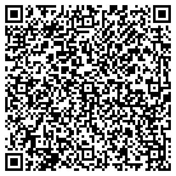 QR-код с контактной информацией организации УПРАВЛЯЮЩАЯ КОМПАНИЯ ДОМРЕМСТРОЙ