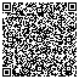 QR-код с контактной информацией организации БЬЮТИ ЛАЙН