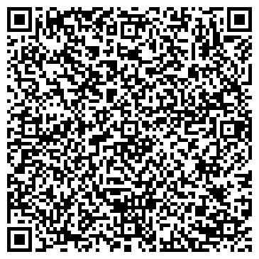 """QR-код с контактной информацией организации ИП Салон-парикмахерская """"Алина"""""""