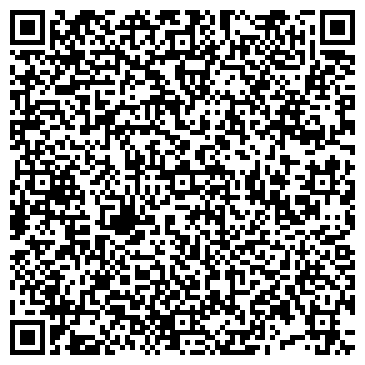 QR-код с контактной информацией организации ДОМОУПРАВЛЕНИЕ №16 ИНГОДИНСКОГО РАЙОНА