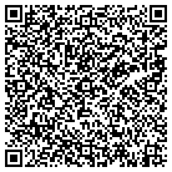 QR-код с контактной информацией организации СПК ПОЛОВЦЫ