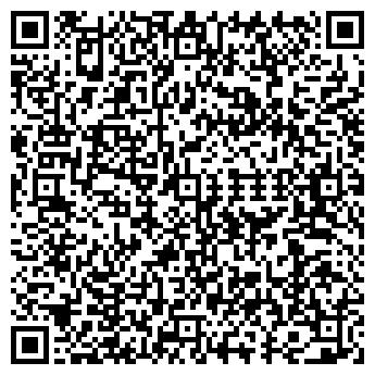 QR-код с контактной информацией организации ЭПОС КОМПАНИЯ ООО