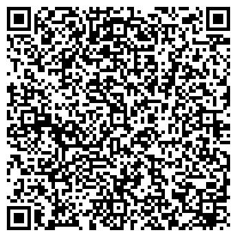 QR-код с контактной информацией организации ЧИТИНСКАЯ ТЭЦ № 1 ФИЛИАЛ
