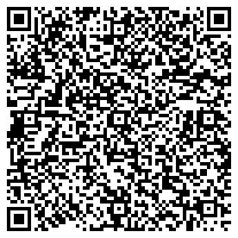 QR-код с контактной информацией организации АРГУС