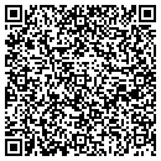 QR-код с контактной информацией организации АРКАН