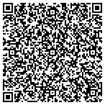 QR-код с контактной информацией организации ТОРГОВО-ПРОМЫШЛЕННАЯ ПАЛАТА ЗАБАЙКАЛЬСКОГО КРАЯ