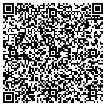 QR-код с контактной информацией организации ООО «Еврочистка-Чита»
