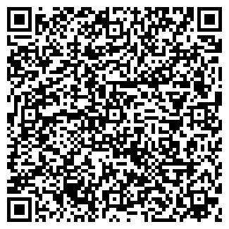 QR-код с контактной информацией организации СПК ХОДОСЫ