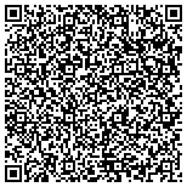 QR-код с контактной информацией организации ПУНКТ ПОДКЛЮЧЕНИЯ И ПРИЕМА ПЛАТЕЖЕЙ МЕГАФОН