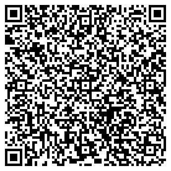 QR-код с контактной информацией организации ЛЮБОМИР
