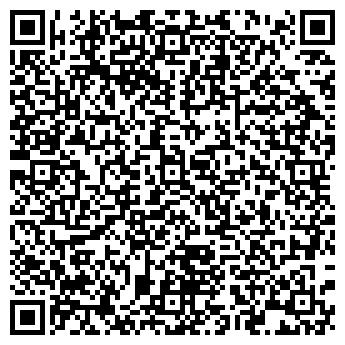QR-код с контактной информацией организации КОМПЛЕКС