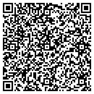 QR-код с контактной информацией организации СОФТ-ТРЕЙД