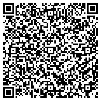 QR-код с контактной информацией организации СПЕЦТОРГ
