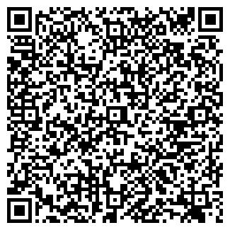 QR-код с контактной информацией организации БОГАТЫРЬ