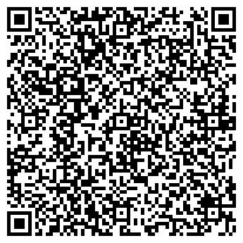 QR-код с контактной информацией организации ПУЛЬТЕКС