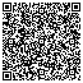QR-код с контактной информацией организации СЛАВЯНСКИЙ ЭЛЕКТРОНИКА
