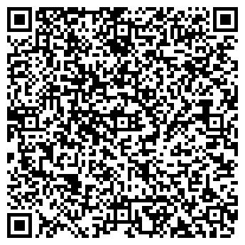 QR-код с контактной информацией организации ХОЛОДИЛЬНИКИ