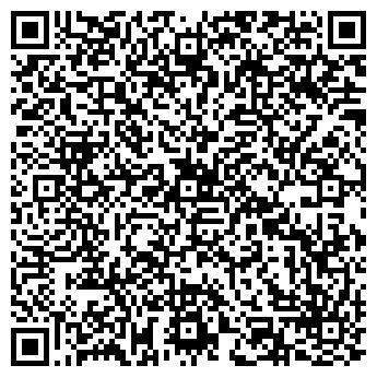 QR-код с контактной информацией организации КАЛИНКОВИЧСКОЕ РАЙПО