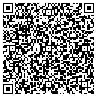 QR-код с контактной информацией организации МУЗЗОНА