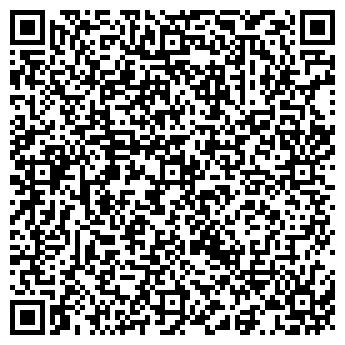 QR-код с контактной информацией организации ТОРГОВАЯ СЕТЬ МЕДИАМАКС