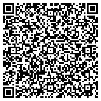 QR-код с контактной информацией организации СП КООПЕРАЦИЯ