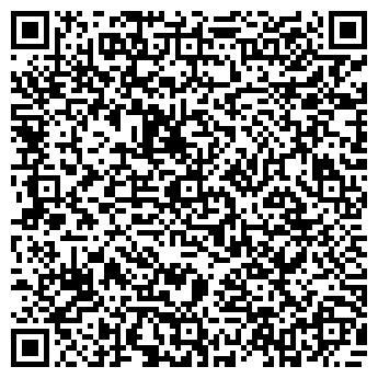 QR-код с контактной информацией организации В ГОСТЯХ У СКАЗКИ