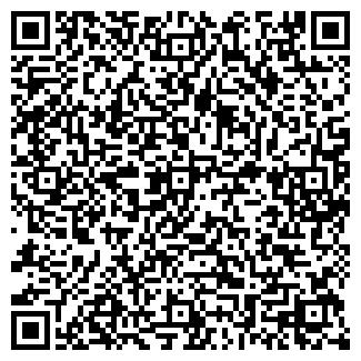 QR-код с контактной информацией организации ИНFINITI