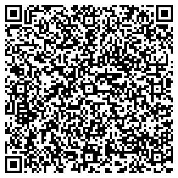 QR-код с контактной информацией организации КАЛИНКОВИЧСКИЙ РАЙИСПОЛКОМ