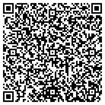 QR-код с контактной информацией организации КУЗЬМИЧ