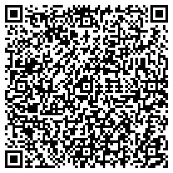 QR-код с контактной информацией организации ПАРУС