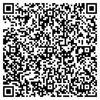 QR-код с контактной информацией организации ЛУКСОР