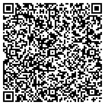 QR-код с контактной информацией организации GALA