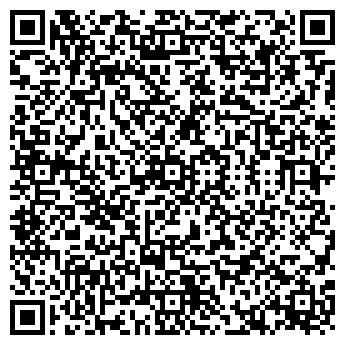 QR-код с контактной информацией организации ДЯТЬКОВО