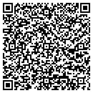 QR-код с контактной информацией организации КУХНИ & КУХОНЬКИ