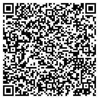 QR-код с контактной информацией организации МАСТЕР-ШЕФ