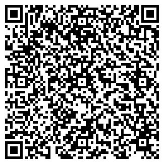 QR-код с контактной информацией организации ТРУБОВОД