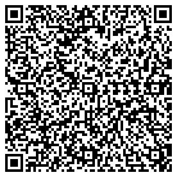 QR-код с контактной информацией организации ЛЮКС VIP
