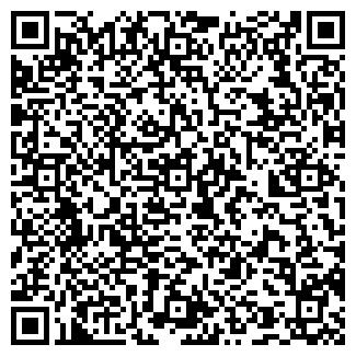 QR-код с контактной информацией организации САЛОН ШТОР И ЛЮСТР