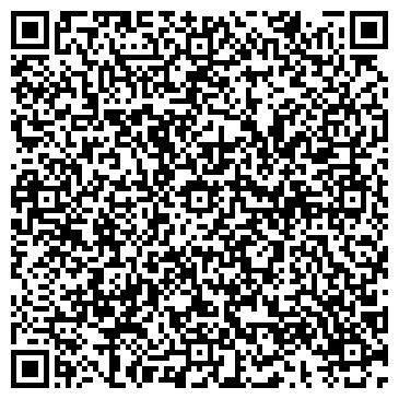 QR-код с контактной информацией организации ОАО КАЛИНКОВИЧСКИЙ РЕМОНТНО-МЕХАНИЧЕСКИЙ ЗАВОД